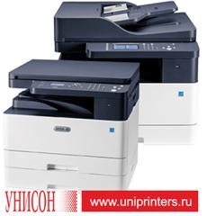 Xerox B1022/B1025